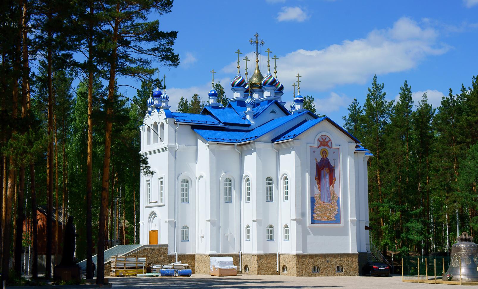 Среднеуральский женский монастырь в честь иконы Божией Матери «Спорительница хлебов»