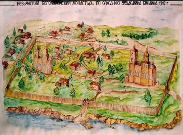 Невьянский Богоявленский мужской монастырь
