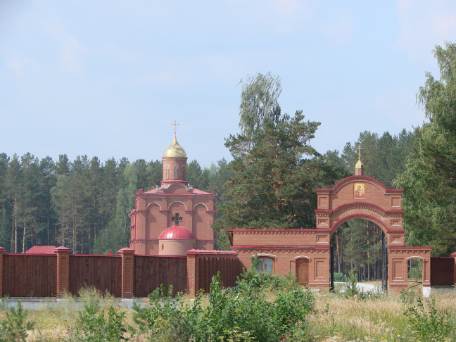 Монастырский храм во имя новомучеников Российских