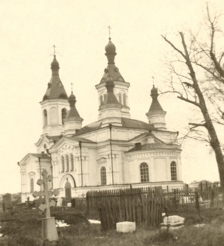 Екатерининская церковь в Алапаевске в середине XX века