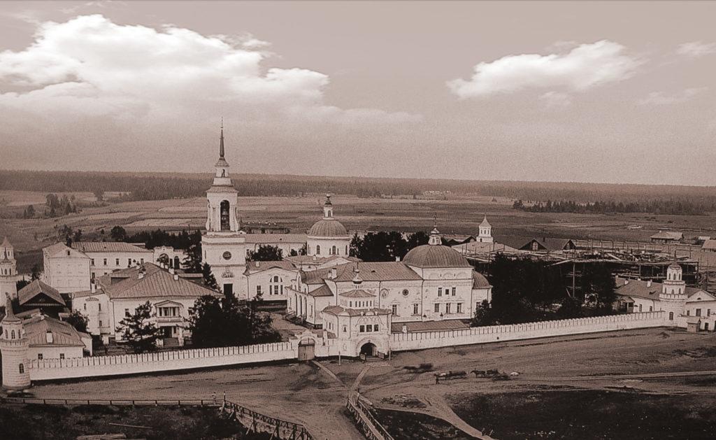 Старейший на Среднем Урале Свято-Николаевский мужской монастырь. Фото начала XX века