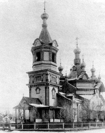 Крестовоздвиженский храм Кыртомского монастыря в начале XX века