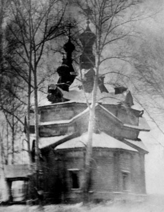 Крестовоздвиженский храм в советские годы