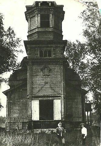 У Кыртомского храма в советские годы