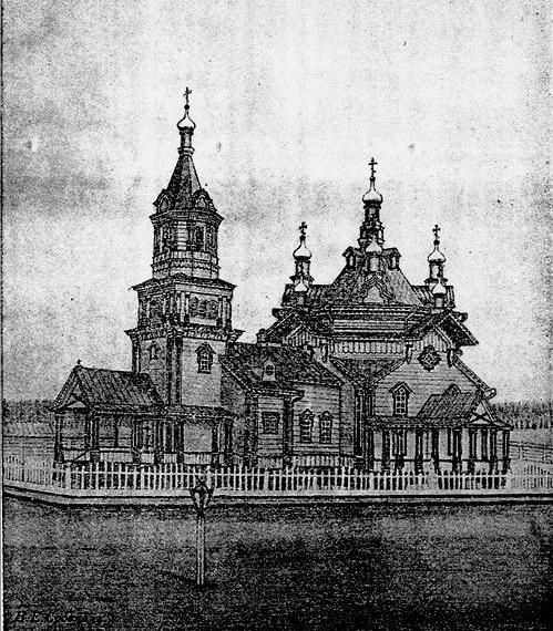 Кыртомский Крестовоздвиженский храм до революции