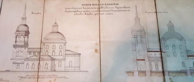 План фасадов Сретенского храма в Мурзинке