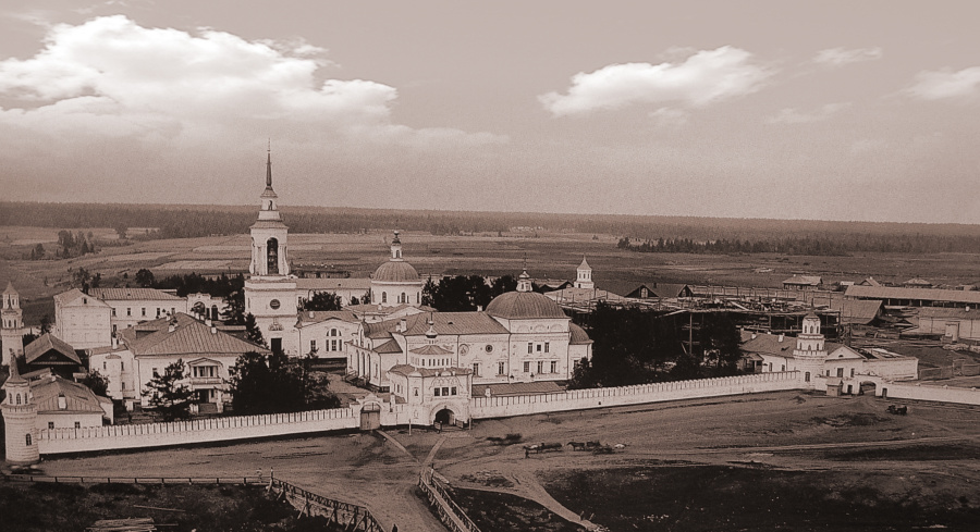 Верхотурский Свято-Николаевский мужской монастырь в начале XX века