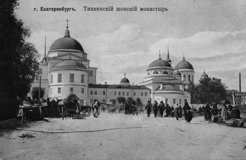 Храмы Новотихвинского монастыря в начале XX века