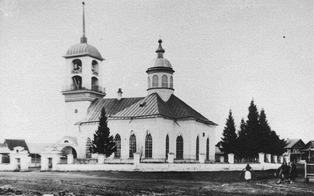 Петропавловская церковь в Полевском
