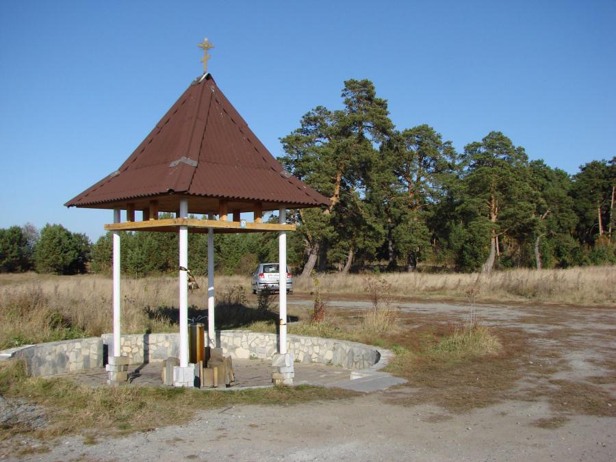 Источник во имя святой Параскевы Пятницы в Савино в начале XXI века