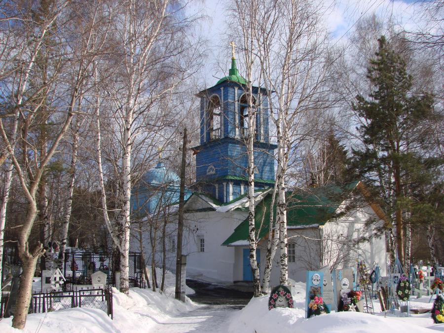 Вознесенская церковь в Невьянске