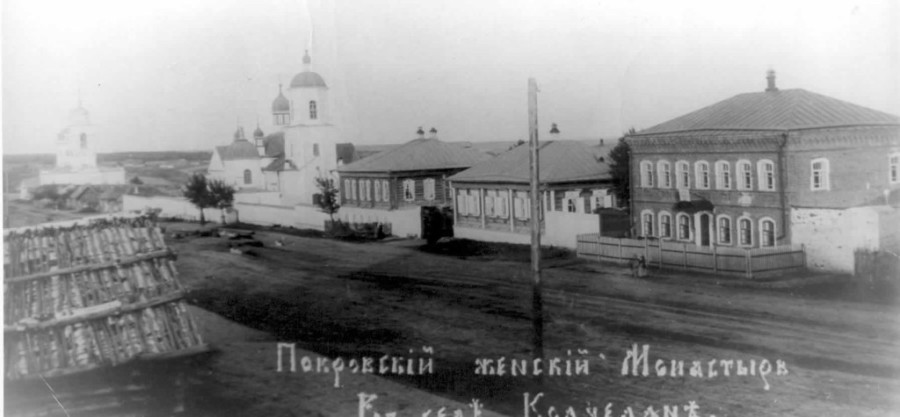 Покровский женский монастырь. Фото начала XX века
