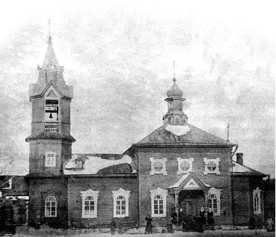 Введенский монастырский храм. Фото начала XX века