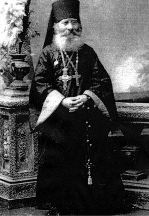 Архимандрит Зосима (Рашин)
