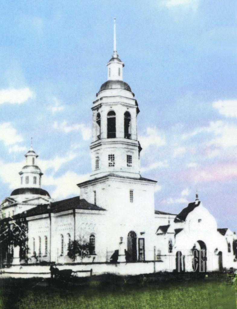 Покровская церковь в Байкалово в начале XX века