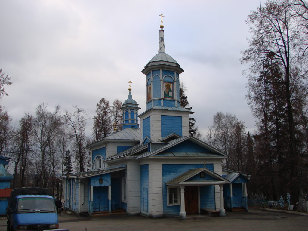 Иннокентиевская церковь