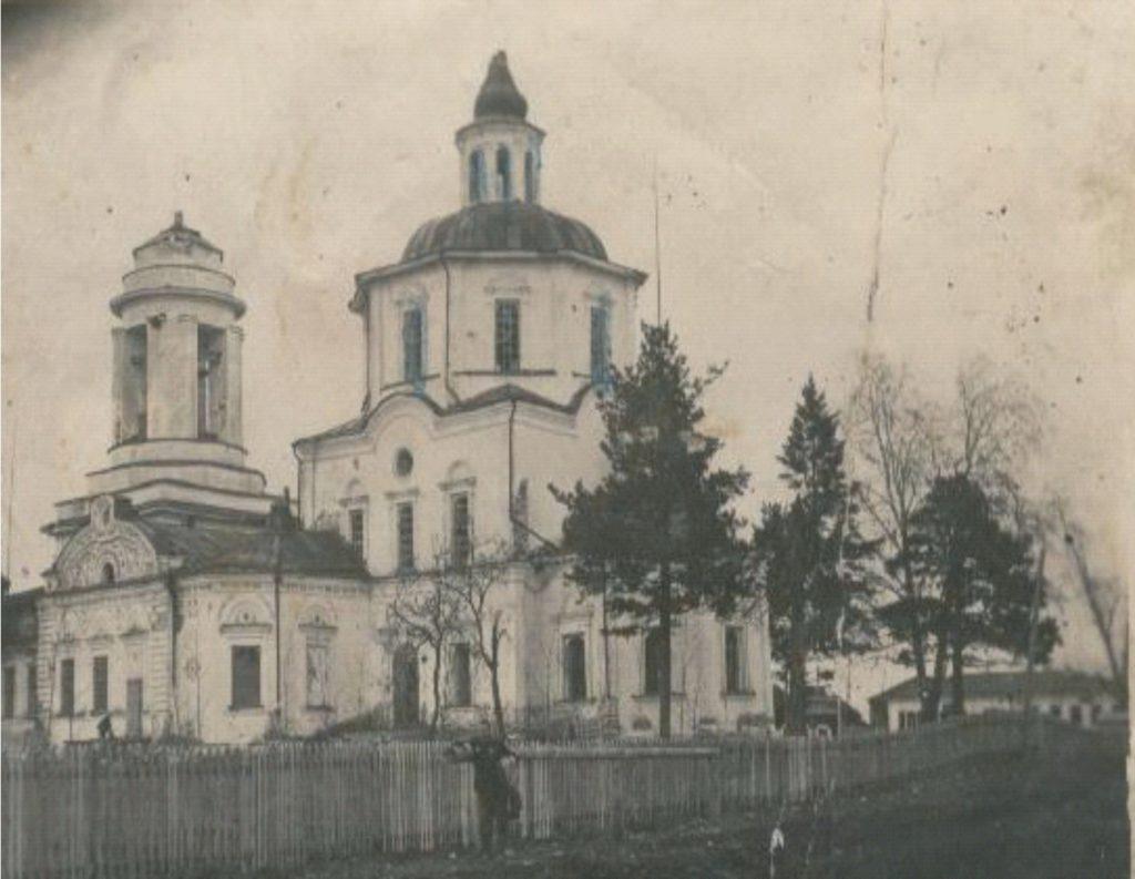 Вознесенская церковь в Коптелово в середине XX века