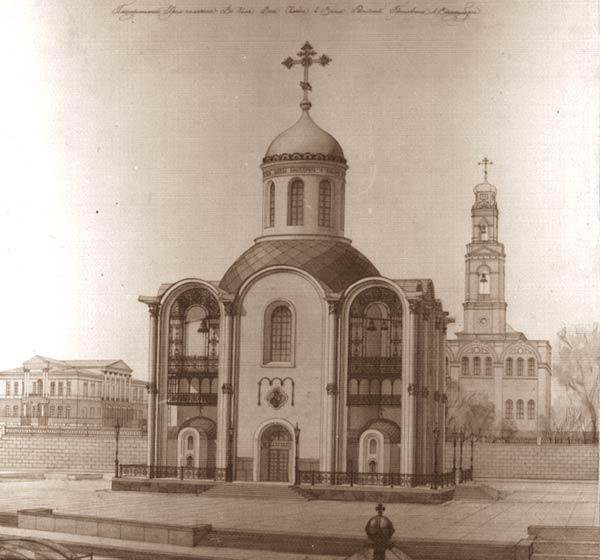 Один из первых проектов Храма на Крови в Екатеринбурге архитектора А. Долгова