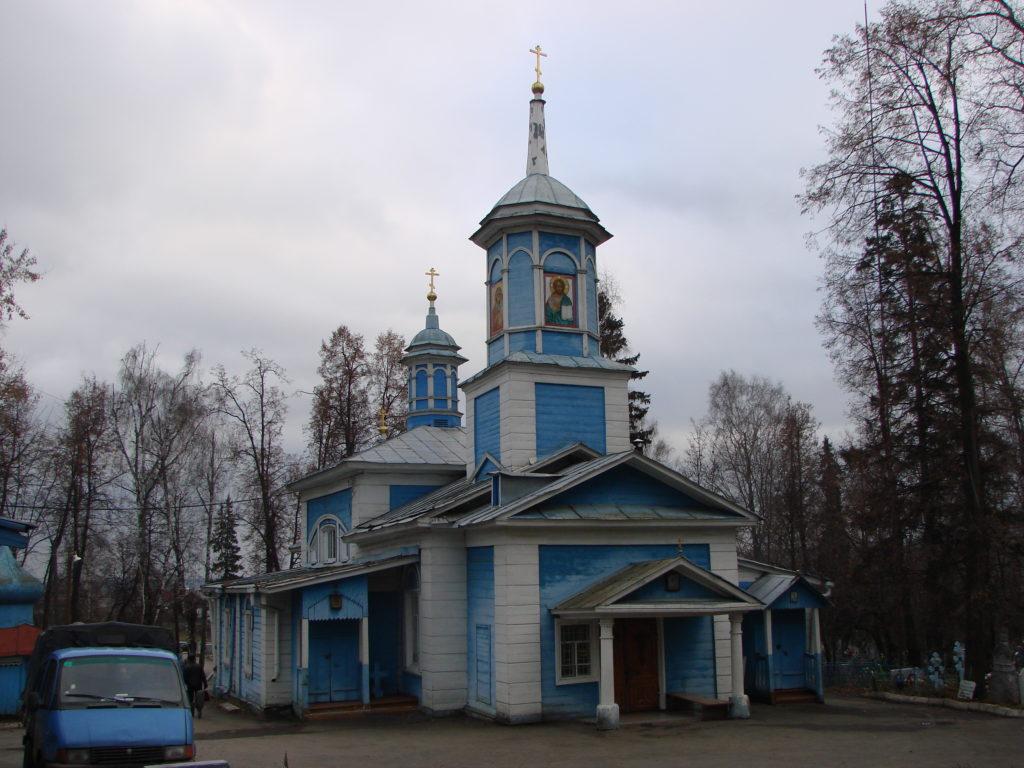 Иннокентьевская церковь в начале XXI века