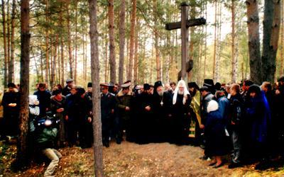 Патриарх Алексий II на Ганиной яме в сентябре 2000 года