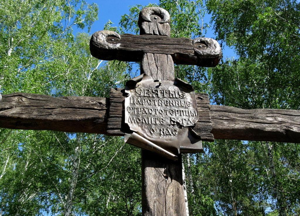 Поклонный крест из легендарного дуба