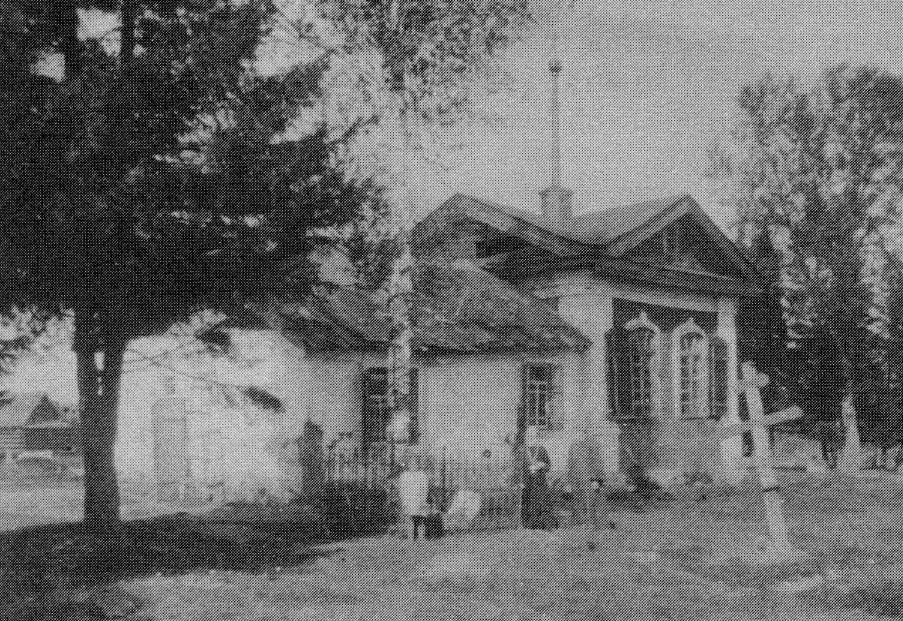 Храм Иоанна Предтечи в Нижних Сергах в 1950-е годы