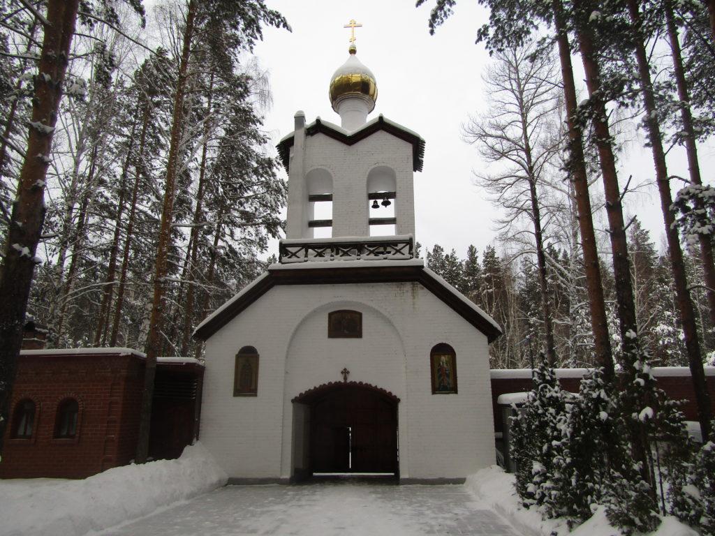 Входные монастырские врата