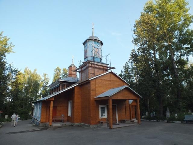 Иннокентьевская церковь в Красноуфимске в наши дни