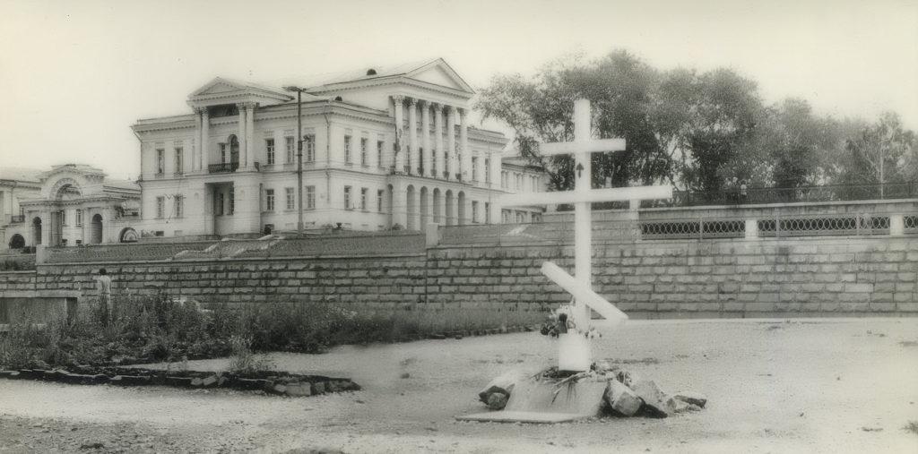 1991 год. Поклонный крест на месте снесенного дома