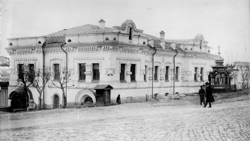 Ипатьевский дом в 1919 году