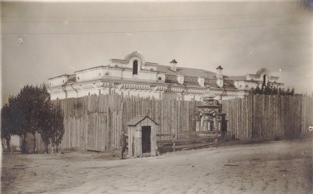 Дом Ипатьева во время заточения в нем царской семьи
