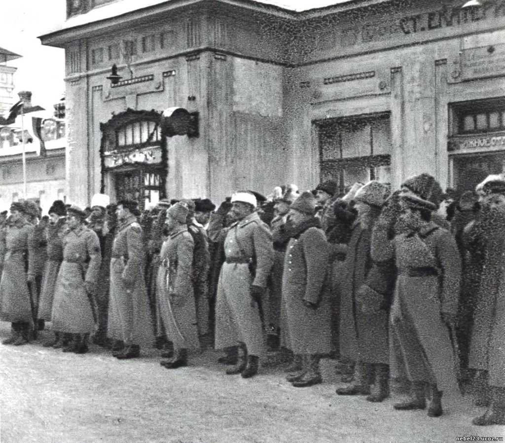 Адмирал Колчак в Екатеринбурге во время парада