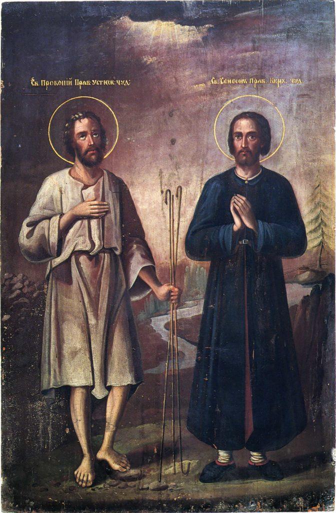 Икона Прокопия Устюжского и Симеона Верхотурского