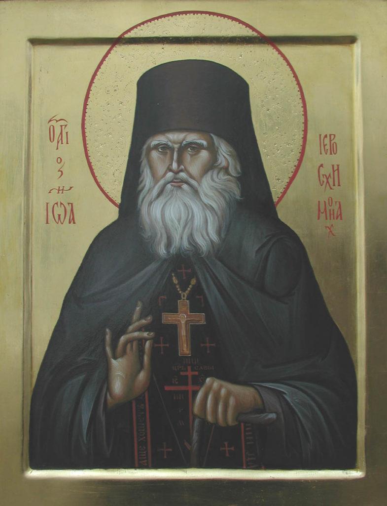 Исповедник Иоанн Кевролетин