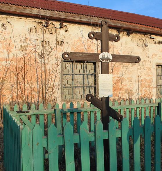 Крест на месте захоронения мучеников