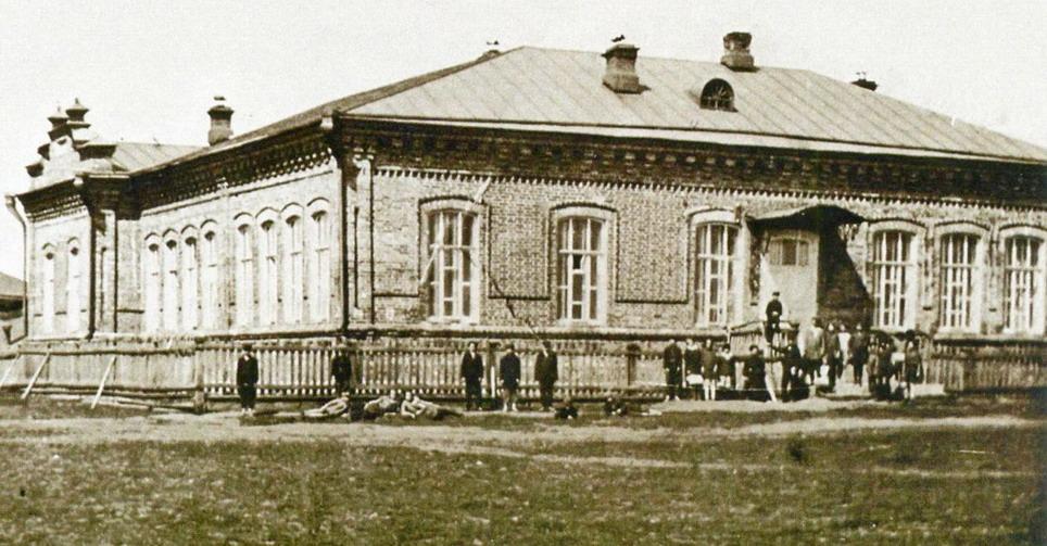 Напольная школа в начале XX века