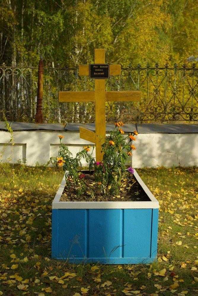 Могила монаха Василия в Савино