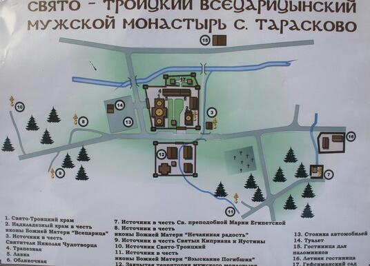Схема расположения святых источников села Тарасково