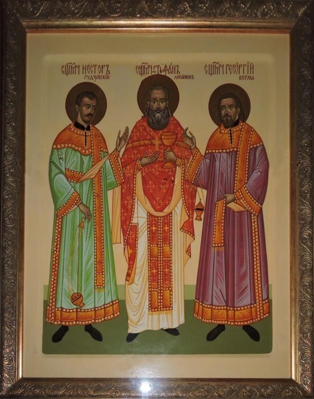 Икона колчеданских священномучеников