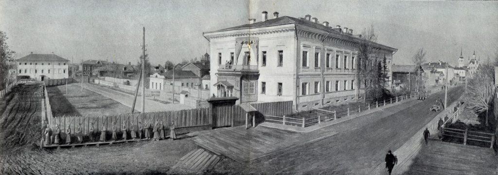 Губернаторский дом в Тобольске, где до переезда в Екатеринбург жила царская семья