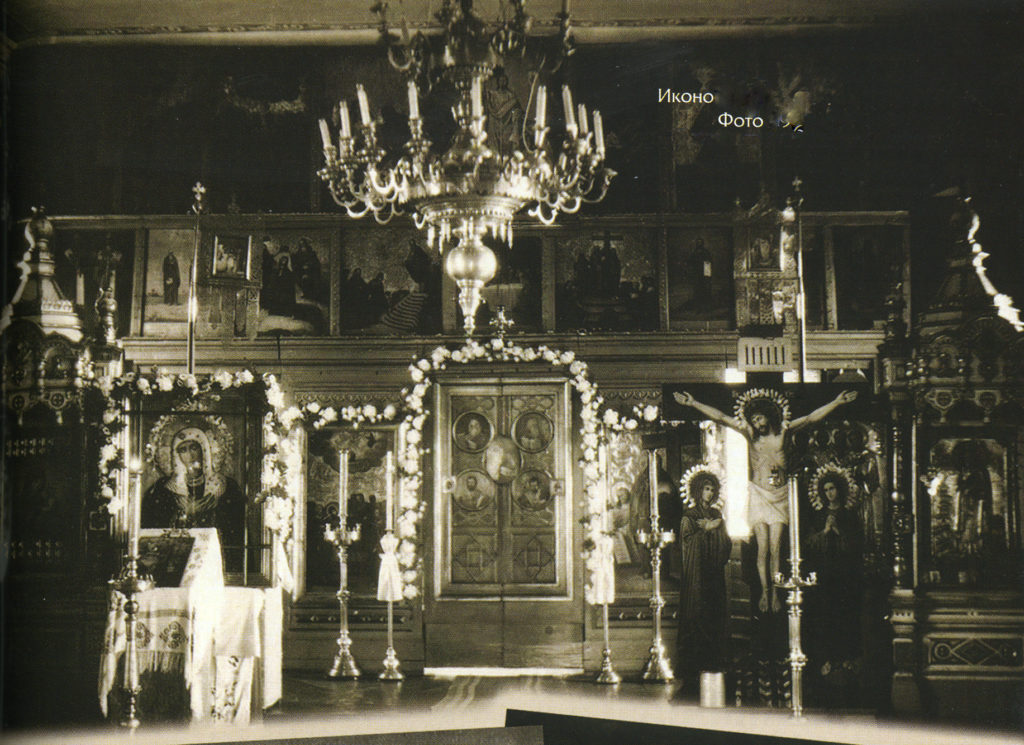 Иконостас Успенского храма, слева — чудотворная икона Божией Матери «Умиление». Фото 1970-х годов