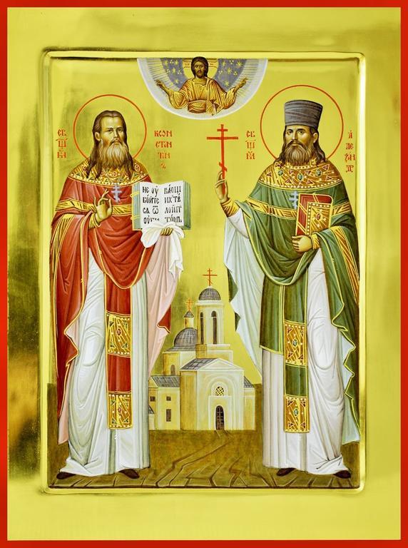 Священномученики Константин и Александр Поповы