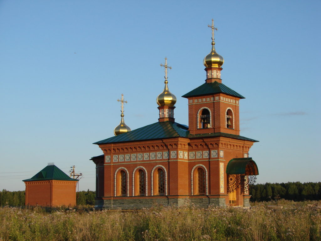 Храм Николая Чудотворца в Путимке