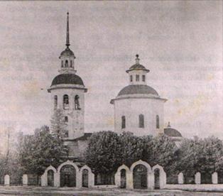 Рождество-Богородицкая церковь в первые годы советской власти