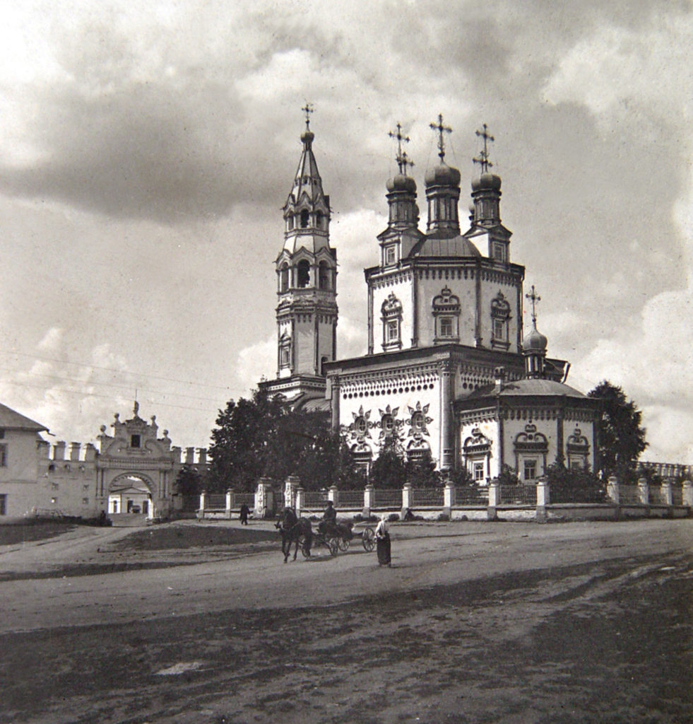 Свято-Троицкий собор в начале XX века