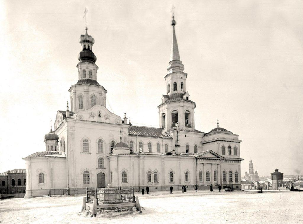 Екатерининский собор в Екатеринбурге. Фото начала XX века