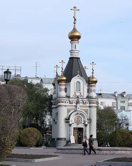 Екатерининская часовня в Екатеринбурге