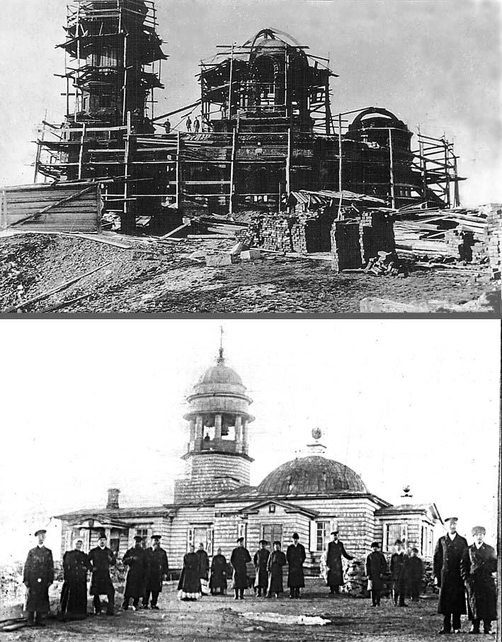 Старинные фото храма
