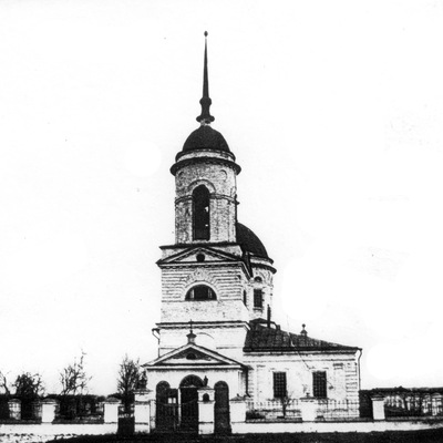 Преображенский храм в селе Махнево в начале XX века