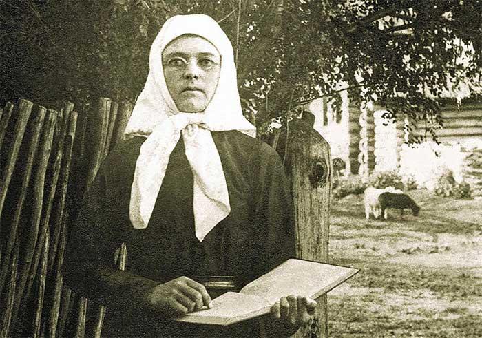 Схимонахиня Евфросиния